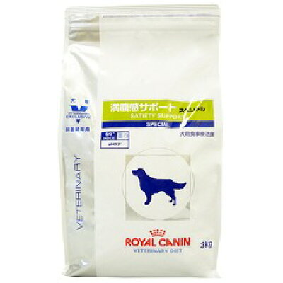 ロイヤルカナン 犬用 満腹感サポート スペシャル