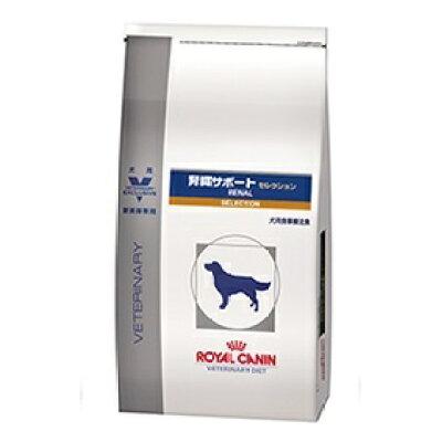 ロイヤルカナン 犬用 療法食 腎臓サポート セレクション