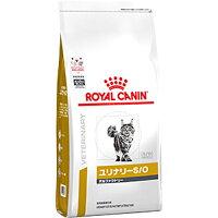 ロイヤルカナン猫用ユリナリーs/oオルファクトリー   動物用療法食