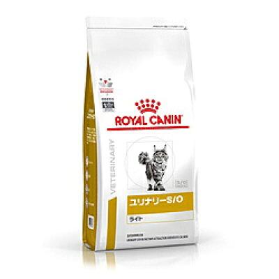 ロイヤルカナン 猫用 ユリナリーs/o ライト   療法食