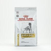 ロイヤルカナン犬用ユリナリーs/oライト   動物用療法食