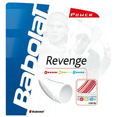 Babolat(バボラ)【リベンジ130(REVENGE130)】硬式テニスストリング(ガット)