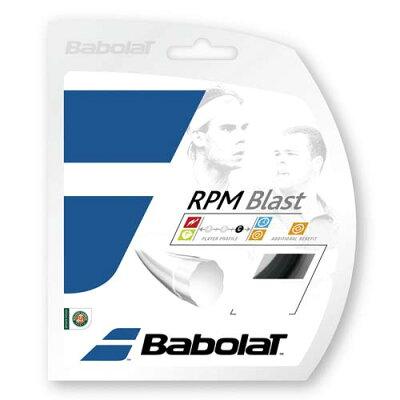 BaboraT バボラ RPMブラスト 硬式テニスガット ストリング ブラック