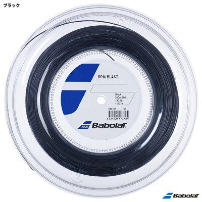 バボラ RPMブラスト(120/125/130) 200Mロール 硬式テニス ポリエステル ガット