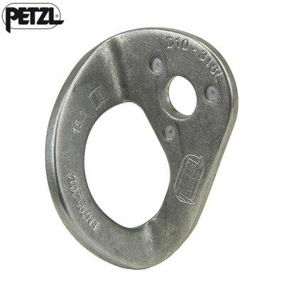 ペツルPetzl NEWクール10mm ステンレス P36AS  クライミングハンガー