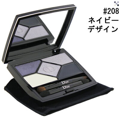 5 Color Designer All In One Professional Eye Palette - No. 208 Navy Design 5.7g/0.2oz