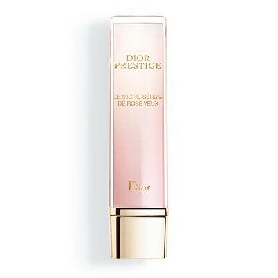 クリスチャンディオール Dior プレステージセラムドローズユー 15ml 398909