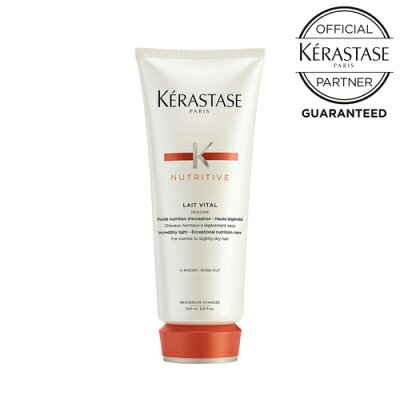 Nutritive Lait Vital Incredibly Light - Exceptional Nutrition Care (For Normal to Slightly Dry Hair) 200ml/6.8oz