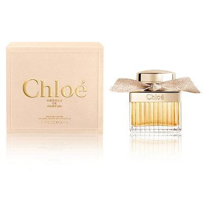 Absolue De Parfum Eau De Parfum Spray (Limited Edition) 50ml/1.7oz