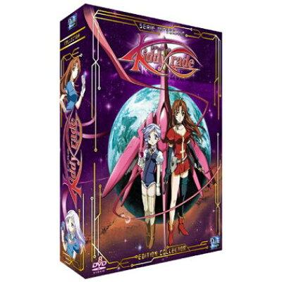 Kiddy Grade (キディ・グレイド) - Int〓grale - Edition Collector (8 DVD + Livret)