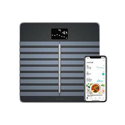 ノキア ジャパン Withings Body Cardio スマート体重計 WBS04-BLACK-ALL-ASIA