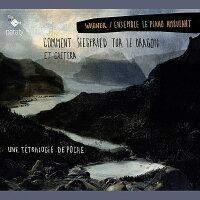 Wagner ワーグナー / いかにしてジークフリートは大蛇を殺したか、その他~6人の演奏家と1人のナレーターによるニーベルングの指環 アンサンブル・ル・ピアノ・アンビュラン 輸入盤