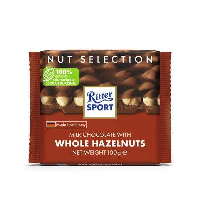 リッタースポーツ チョコナッツ 100g