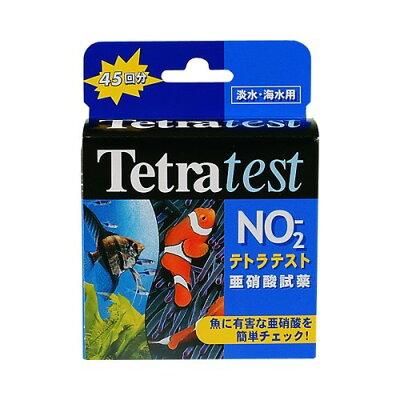 テトラ テスト 亜硝酸試薬(45回分)