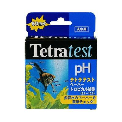 テトラ テスト PHトロピカル T675(1コ入)