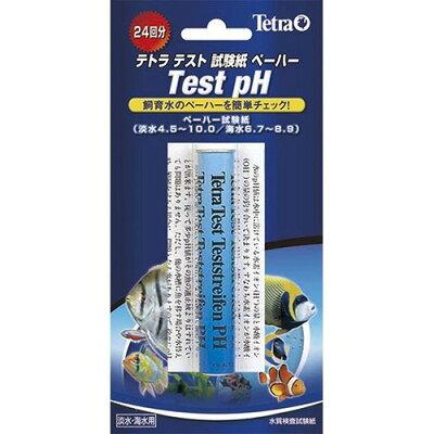 テトラ テスト試験紙ペーハー T-637(24回分)