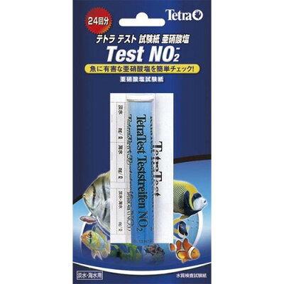 テトラ テスト試験紙亜硝酸塩 T-638(24回分)