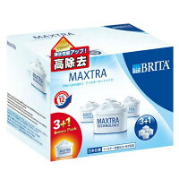 ブリタ ポット型浄水器 マクストラ用 フィルターカートリッジ(3個セット+1個) 特別セット BJNM3S