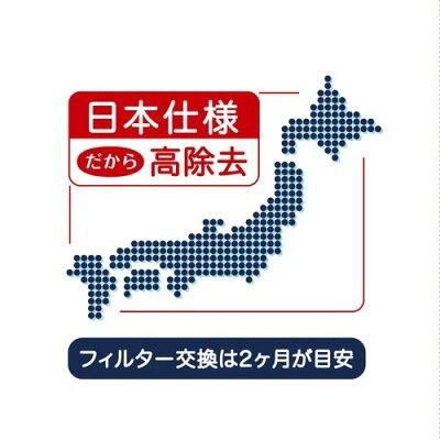 ブリタ マクストラプラスカートリッジ 日本仕様・日本正規品(1コ入)