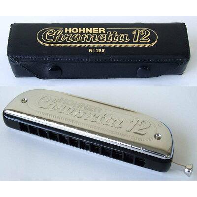 HOHNER/ホーナー Chrometta 12 255/48 C調 クロマチックハーモニカ