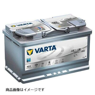 605 901 095 VARTA 欧州車用AGMバッテリー SILVER DYNAMIC AGM 605901095