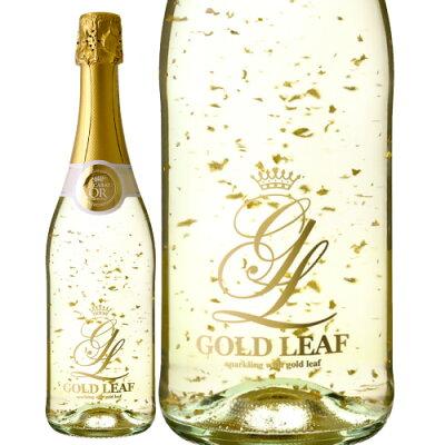 新ラベルゴールドリーフnv金箔入りスパークリングワイン