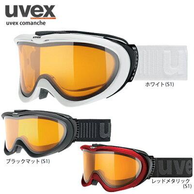 NEWモデル UVEX〔ウベックス スキーゴーグル〕2019uvex comanche 眼鏡