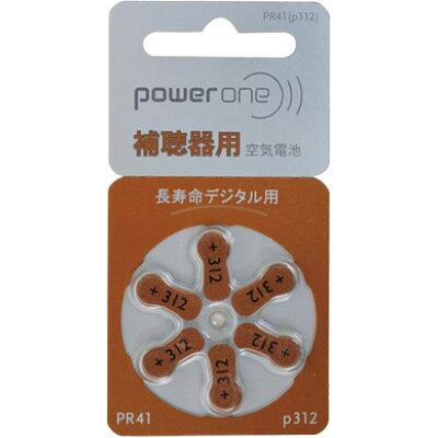 パワーワン 補聴器用ボタン電池(空気電池) PR41(p312) 6粒入り