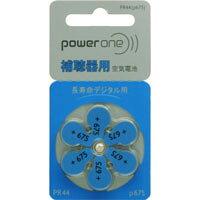 パワーワン 補聴器用ボタン電池(空気電池) PR44(p675) 6粒入り