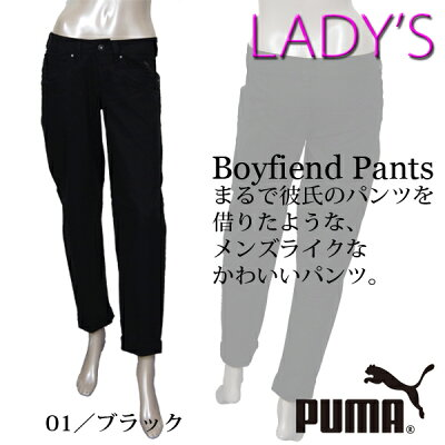 PUMA LADYS パンツ 556118レディース