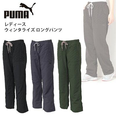 PUMA プーマ ウィンタライズ パンツ S black