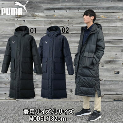 PUMA プーマ TT ESS PRO Long Down Coat JP L Puma Black 654984