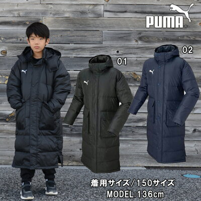 PUMA プーマ TTESSPRO JRLong Down Coat JP 150 Puma Black