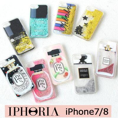 IPHORIA Nail Polish iPhone8/Turquoise