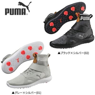 PUMA プーマ IGNITE PWRADAPT Hi-Top 25 Gray Violet-Puma Silver 189932