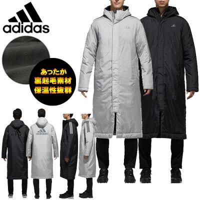アディダス adidas メンズ ロングコート 3ストライプ インシュレーション コート 3-STRIPES INSULATION COAT ブラック EYV00 CZ0622