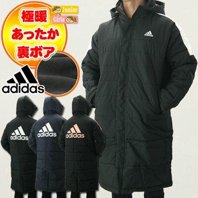 adidas アディダス マストハブ ボアコート / Must Haves Boa Coat EC9237  J100