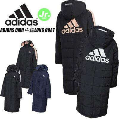 adidas アディダス マストハブ ボアコート / Must Haves Boa Coat EC9237  J130