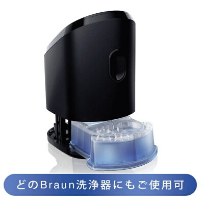 BRAUN CCR4 CR