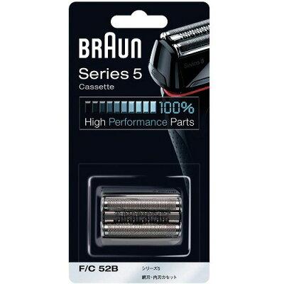 BRAUN F/C52B