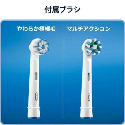 ブラウン オーラルB 電動歯ブラシ スマート7000 D7005245XP(1セット)