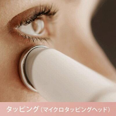 ブラウン BRAUN SE911 Face Spa Pro 女性用美顔器