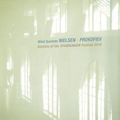 Nielsen ニールセン / ニールセン:木管五重奏曲 プロコフィエフ:五重奏曲 CD