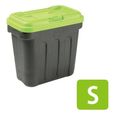 グリーンフードコンテナ Sサイズ(1コ入)