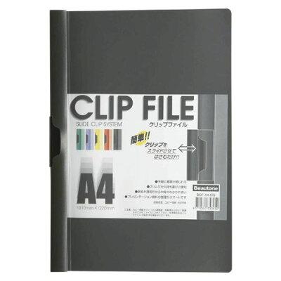 クリップファイル BCF-A4-DG 10185