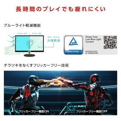 ASUS ゲーミングモニター VP228HE 21.5インチ
