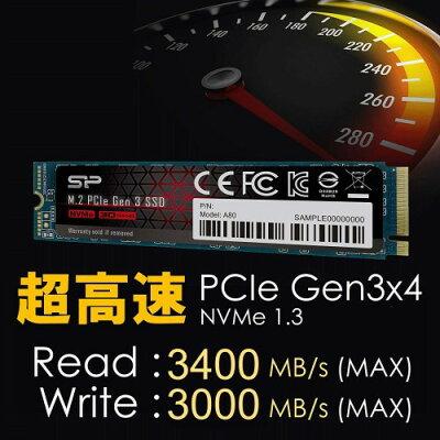 SILICON POWER SP001TBP34A80M28