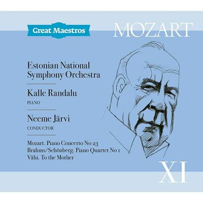 Brahms ブラームス / Schoenberg piano Quartet, 1, : Jarvi / Estonian National So +mozart: Piano Concerto, 23, : Randalu P 輸入盤