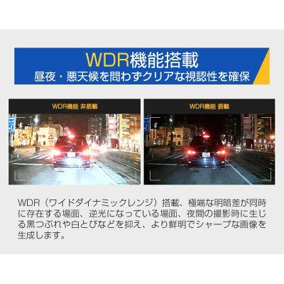 ドライブレコーダー 前後カメラ 駐車監視 フロント170°/バック120°スタンダード 1080P