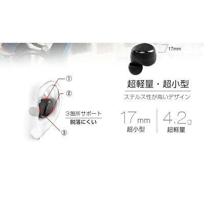 Bluetooth5.0&自動ペアリング ワイヤレスイヤホン カナル型